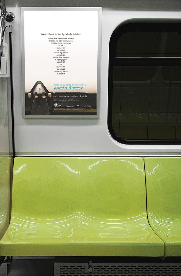 Subway-Car-Poster_new