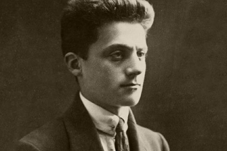 Emanuel Ringelblum (Courtesy photo)