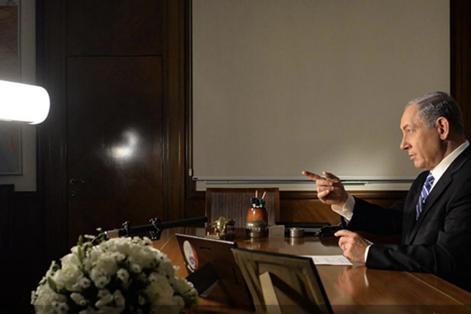 """""""King Bibi"""" (Promotional image)"""