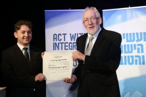 Rabbi Daniel Atwood, left, ordained by Rabbi Daniel Landes of Jerusalem (Courtesy photo)