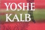 """""""Yoshe Kalb"""" by Israel Joshua Singer (Courtesy image)"""