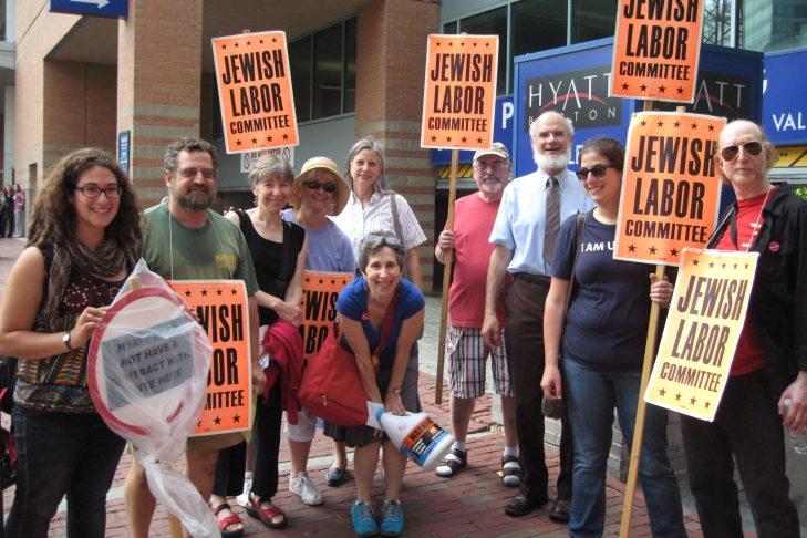 Marya Axner of the New England Jewish Labor Committee (Courtesy photo)