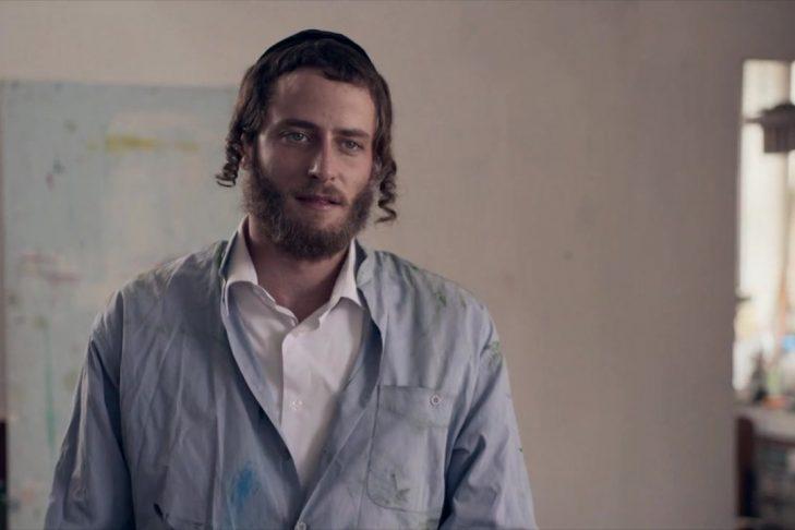"Michael Aloni as Akiva Shtisel in ""Shtisel"" (Photo: Netflix)"