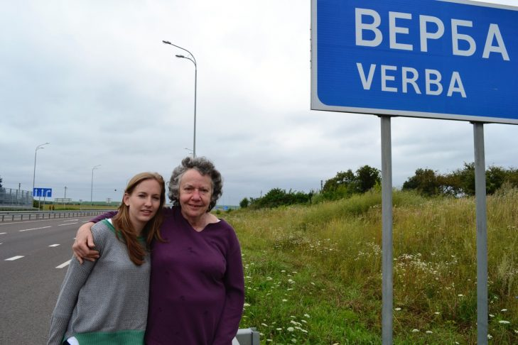 Judy Favish and her daughter, Tess Peacock, visit the Ukrainian city of Verba (Courtesy photo)