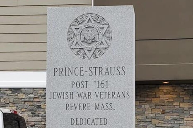 A granite stone honoring Post 161 members (Courtesy JWV Massachusetts)