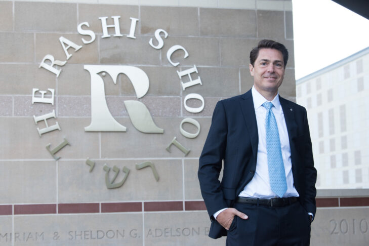 Head of School Adam W. Fischer (Photo: Joshua Touster/The Rashi School)