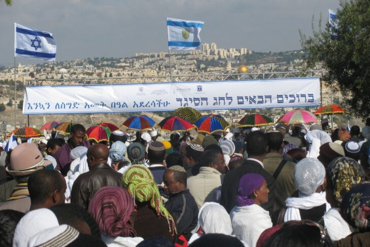 A Sigid celebration in Jerusalem (Courtesy Bezawit Abebe and Be'chol Lashon)