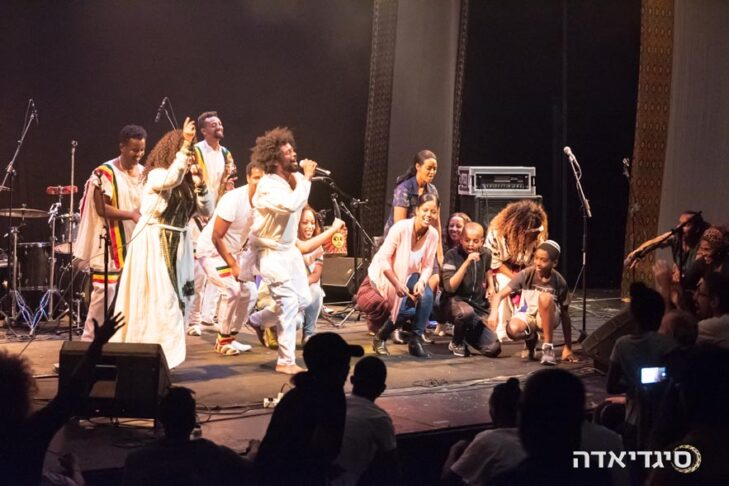 A Sigdiyada festival in Tel Aviv (Courtesy Bezawit Abebe and Be'chol Lashon)