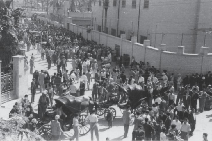 (Photo: Rafael Surani/Babylonian Jewry Museum Collection, Or Yehuda)