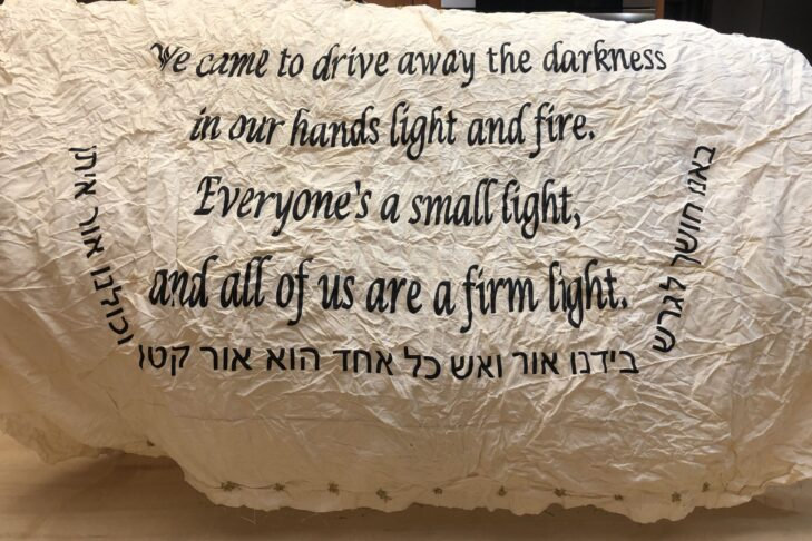 One of the quotes on Caron Tabb's menorah art piece (Courtesy Caron Tabb)