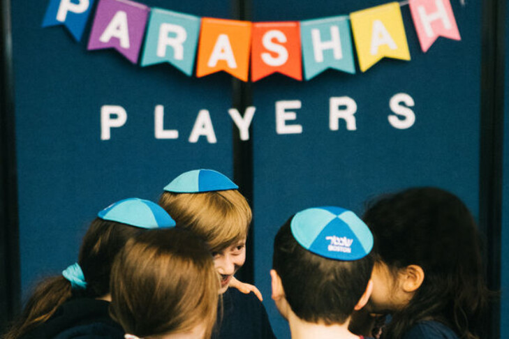 Parashah Players (Courtesy photo)