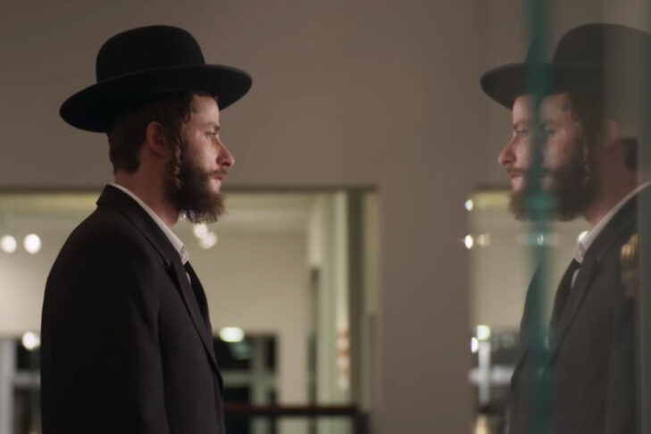 "Michael Aloni as Akiva Shtisel in ""Shtisel"" (Photo: Netflix)"