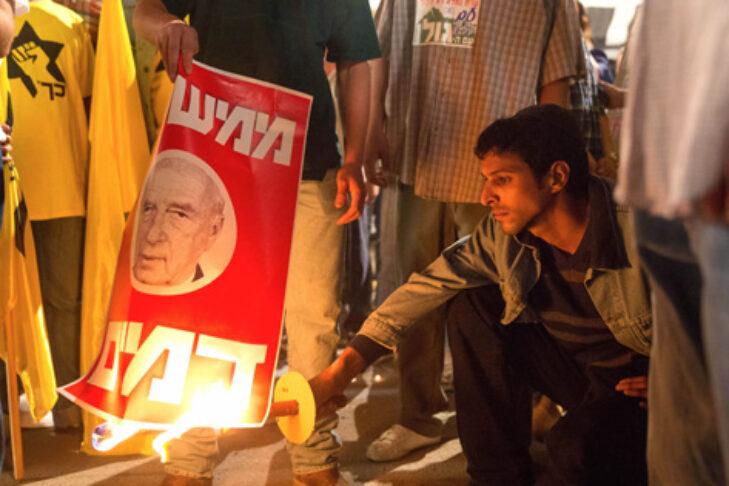 "Yehuda Nahari in ""Incitement"" (Promotional still)"