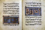 The Four Questions (Ma Nishtana) from the Sarajevo Haggadah illuminated manuscript, circa 1350 (Wikimedia Commons)