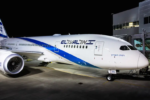 (Courtesy photo: El Al)
