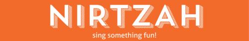 seder section email header NIRZAH