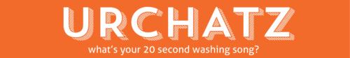 seder section email header URCHATZ