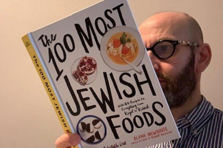 Steven Shalowitz (Courtesy photo: Jewish National Fund)