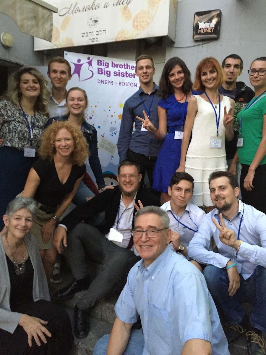 Barbara Gaffin and Betsy Hecker join volunteer big brothers and sisters at DKP sponosored event in Dnipro, September 2017. Also pictured front center, Yan Sidelkovsky, DKP Coordinator, Dnipro. (Courtesy photo)