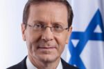 Isaac Herzog (Photo: Elad Brami/Wikimedia Commons)