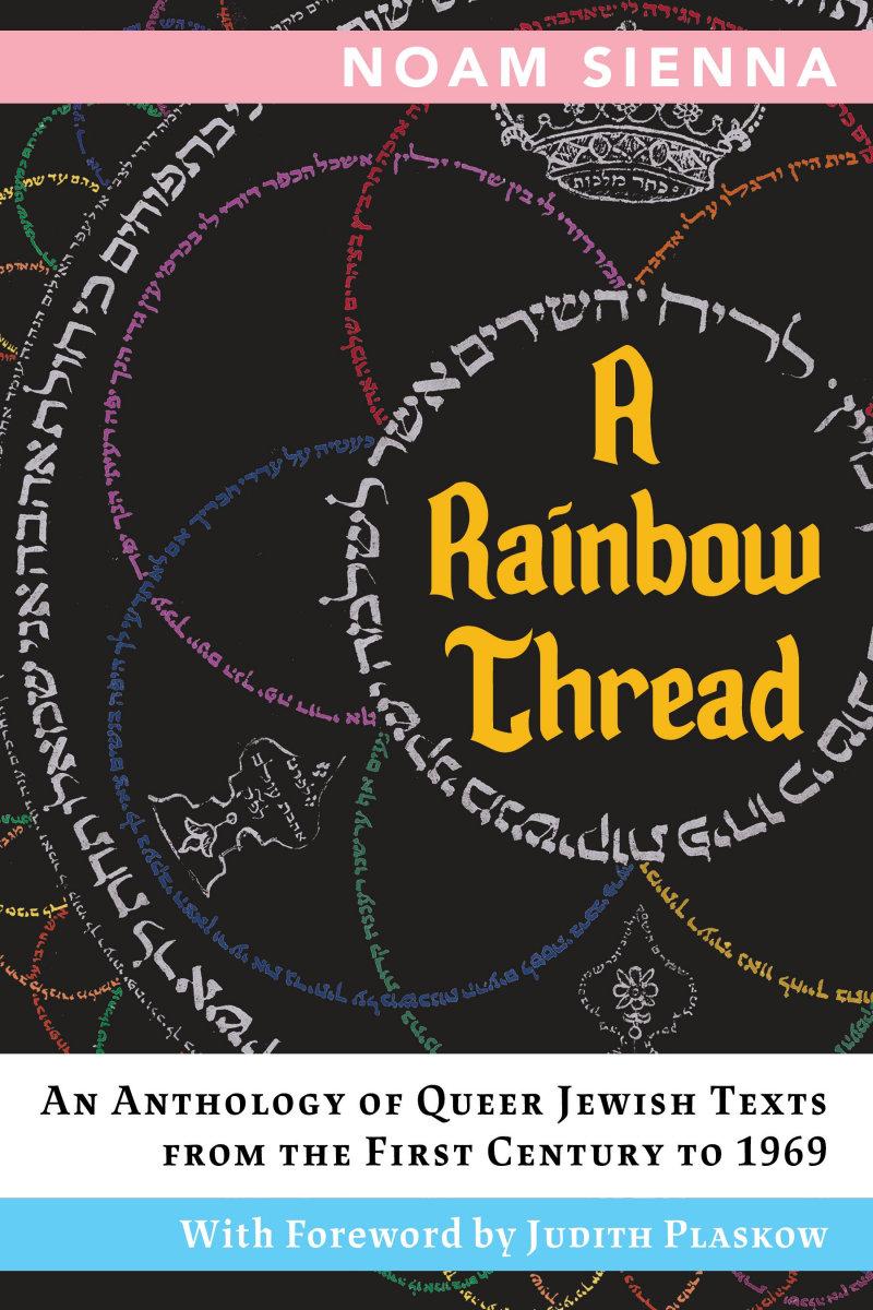 a-rainbow-thread