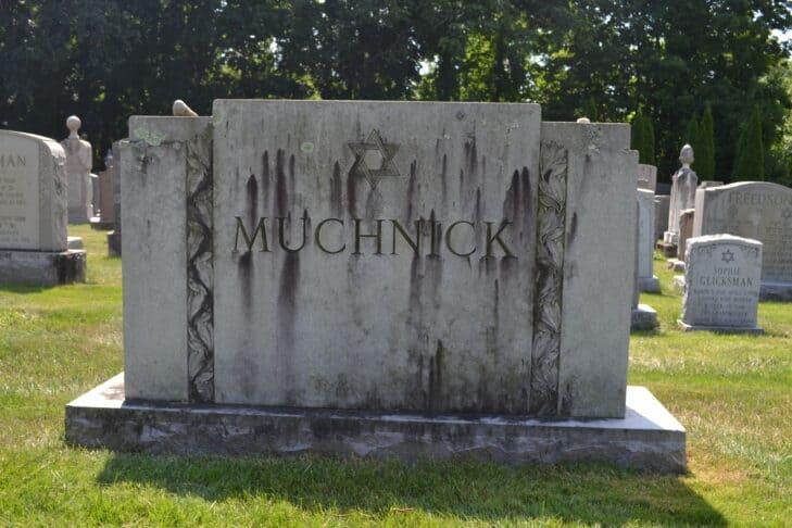 Isadore Muchnick's grave at Adath Jeshurun Cemetery in West Roxbury (Photo: Ken Bresler)