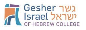 GesherIsrael_logo-300×107
