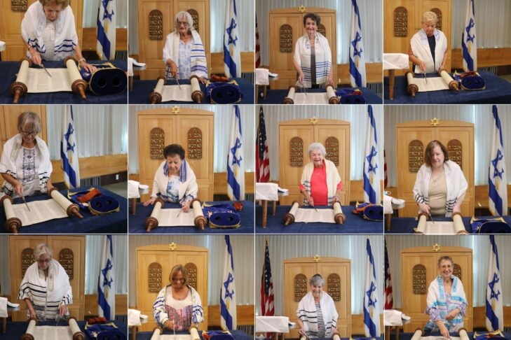 torah reading collage1