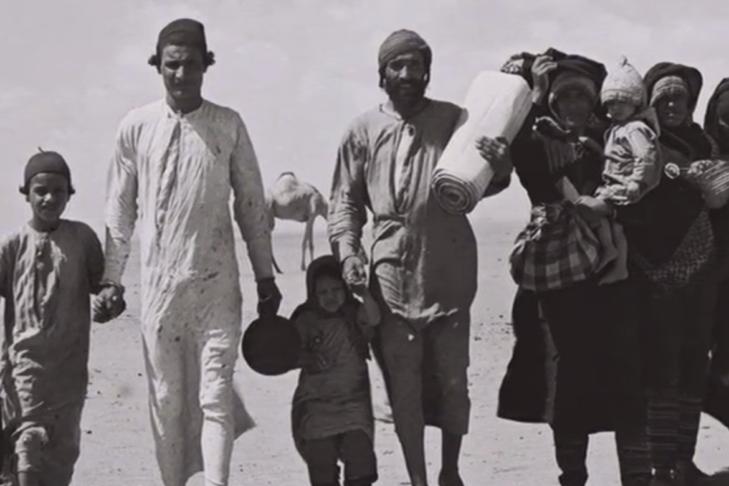 """The Forgotten Refugees"" (Promotional still)"