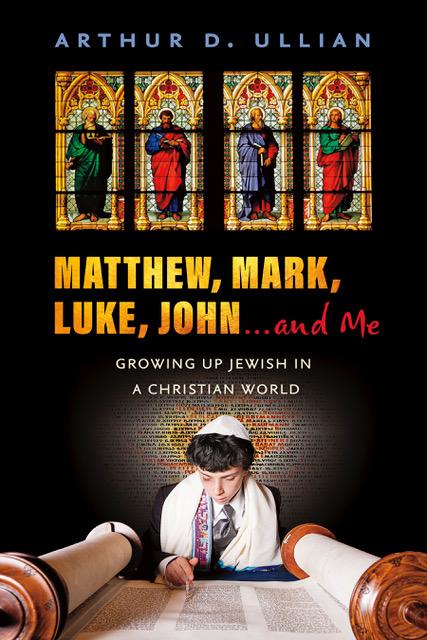 Matthew Mark Luke John jacket