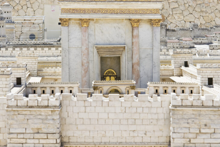 Model of ancient Jerusalem in the period of the second temple.