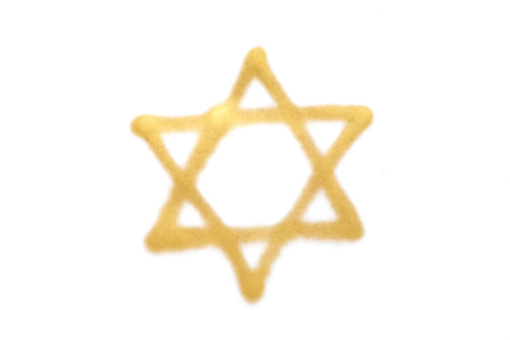 pattern gold Star of David on white background