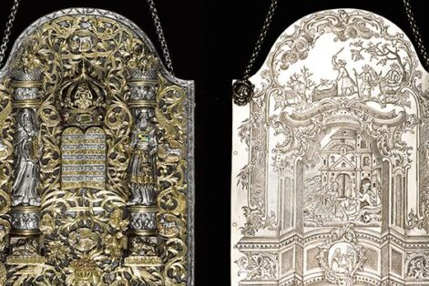 MFA_Torah-shield-669×375