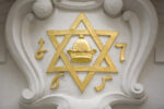 jewish star on the wall of a synagogue