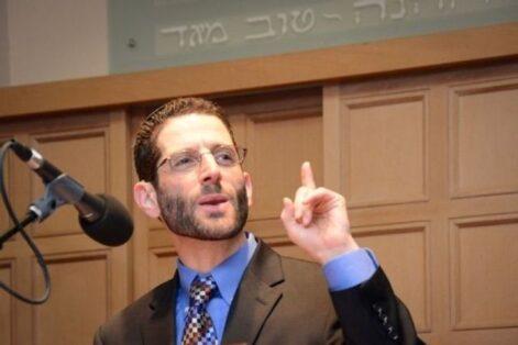 Rabbi Darby J. Leigh (Courtesy photo)