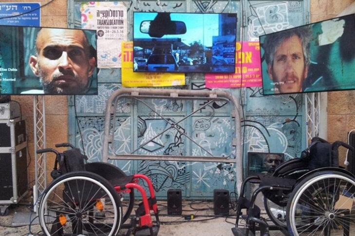 ilana-2-wheelchairs_735x660_'Playback-Paralysis'-by-Iddo-Gruengard-