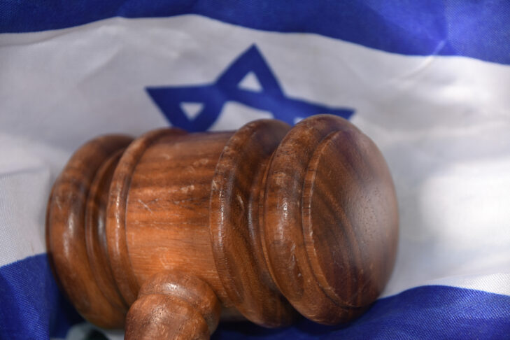 Court in  ISRAEL