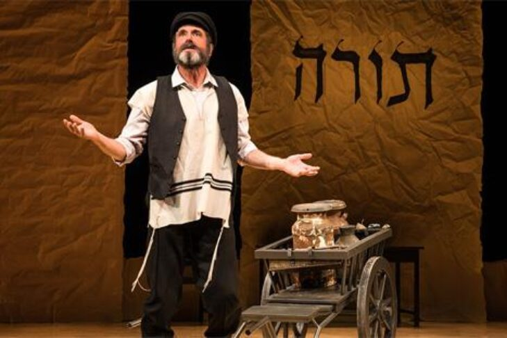 """Stephen Skybell in """"Fiddler on the Roof"""" (Courtesy photo: Matthew Murphy)"""