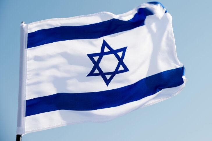 19470_MKTG_Israel_Solidarity_AN21_JB