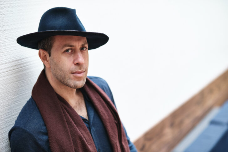 Adam Mansbach (Photo: Pete Rosen)