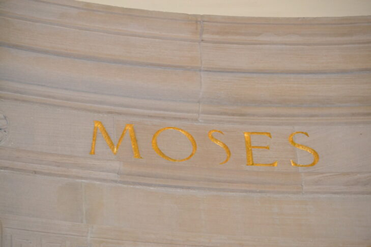 Moses's name inside the Boston Public Library. High above the main reading room, his name is carved in stone and highlighted in gold. (Photo: Ken Bresler)
