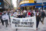 Israel rally