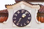 Hebrew Clock on Old Jewish Town Hall in Prague