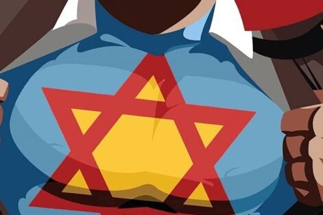 """""""Is Superman Circumcised? The Complete Jewish History of the World's Greatest Hero"""""""