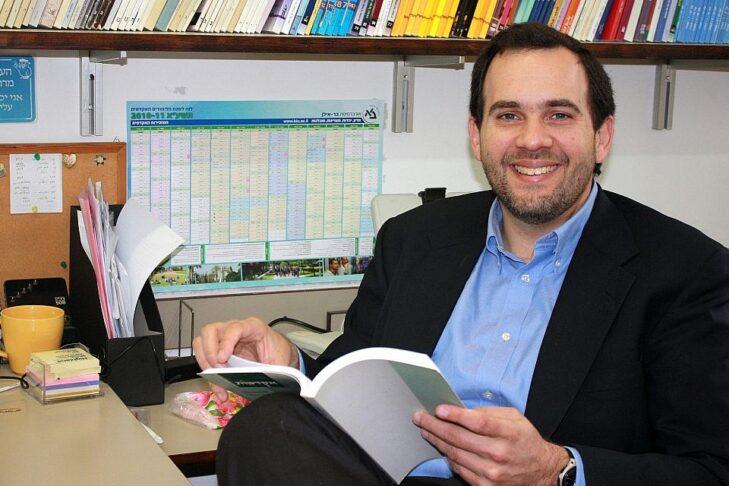 Adam Ferziger