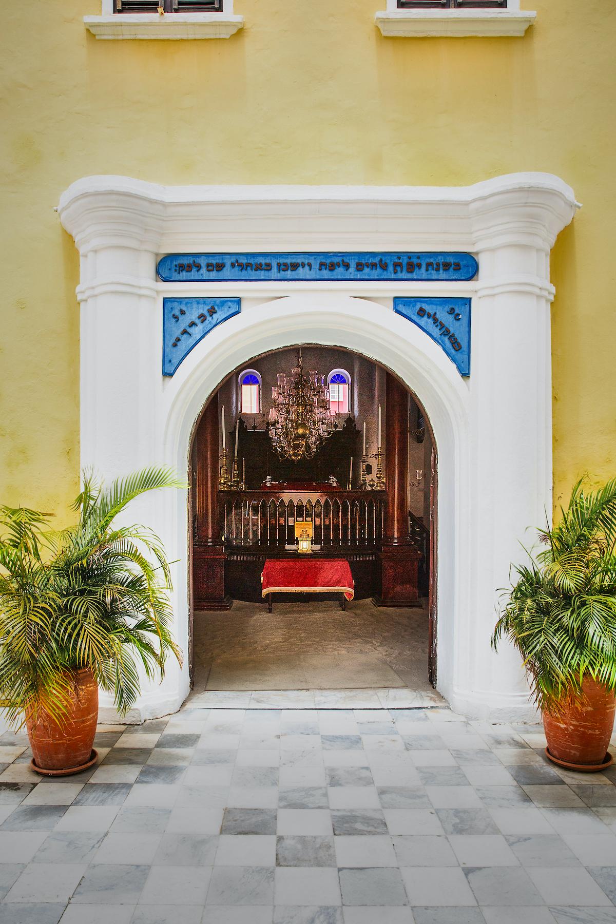 Mikvé Israel-Emanuel Synagogue in Curaçao
