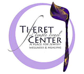 Tiferet Center of Temple Israel: A Place for Jewish Spirituality, Wellness & Healing