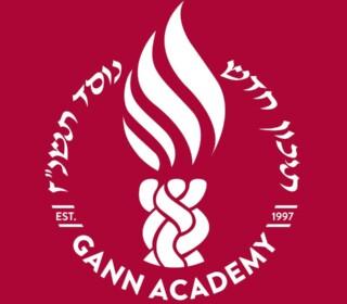 Gann Academy