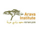 Friends of the Arava Institute