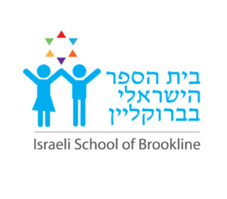 Israeli Complementary School